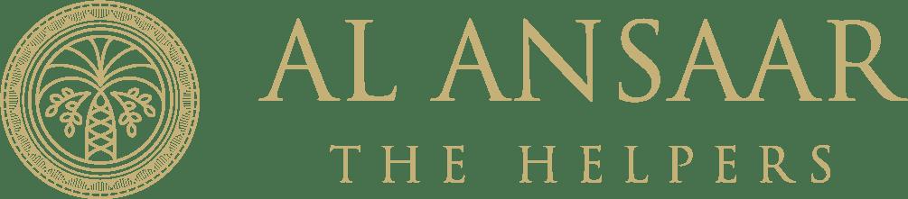 Al Ansaar The Helpers golden logo